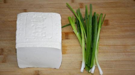 豆腐百吃不厌的做法, 简单美味, 超级下饭, 一顿能多吃2碗米饭
