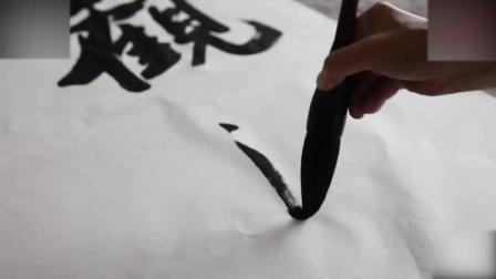 书法作品欣赏牛! 书法名家力透纸背的大字高清特写视频, 笔画墨法丝丝清晰! (1)毛笔