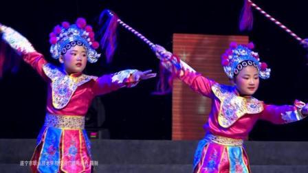 遂宁市中小学生艺术节展演舞蹈《刀马旦 》