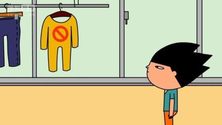 禽兽超人, 回忆童年的否否给自己缝制了一件连体衣