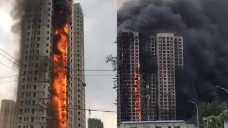 D1资讯 第一季 楼盘外墙保温材料起火 十几个楼层被引燃
