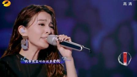 田馥甄与三位素人合唱《你就不要想起我》, 有一位女生的声音好华丽