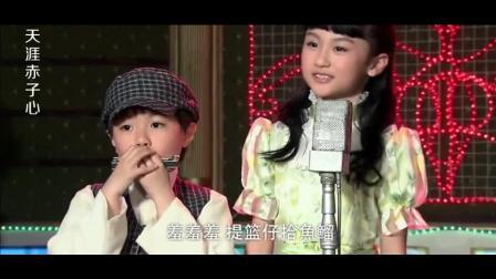 小君清唱小杰吹口琴伴奏, 姐弟俩配合天衣无缝, 台下一片叫好