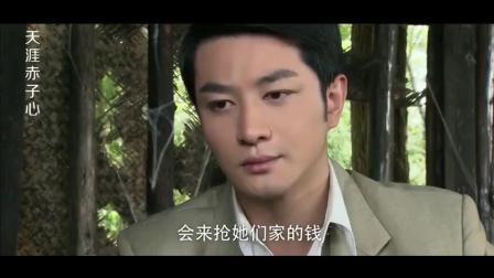小君说: 我们被当做要抢财产的坏小孩, 小杰: 我只要爸爸不要钱!