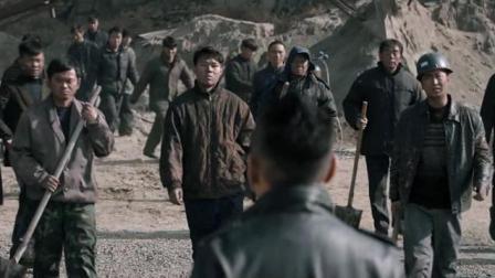 黑社会霸占煤矿, 强行赶走矿工, 两帮人打起来