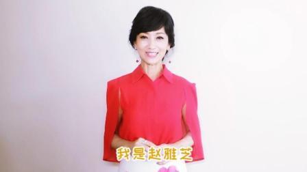 白娘子赵雅芝助阵声优剧《白蛇传》