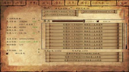 骑马与砍杀: 法亚史诗0.515 第十三期 涅山的剑、蒂丽嘉的城堡和自立系统介绍