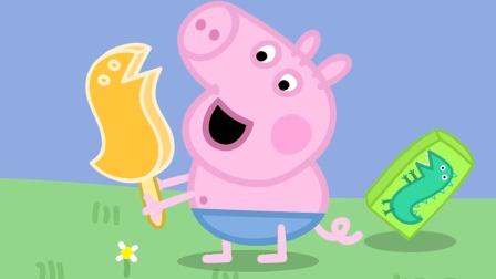 小猪佩奇 5分钟合集 | 小猪佩奇和弟弟乔治的吃播 - 3 | 儿童动画