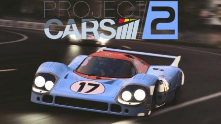 最后发车第一完赛   赛车计划2 勒芒精神 DLC