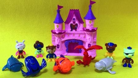 海底小中队的豪华别墅