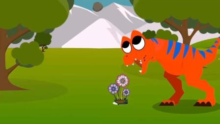 霸王龙三角龙甲龙想要的花, 被石头砸坏 恐龙动漫