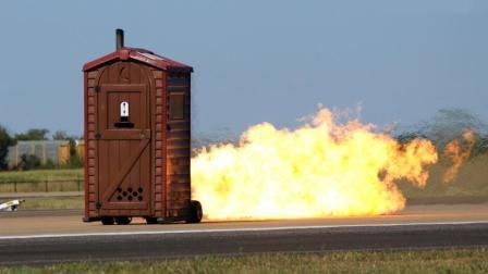 世界上速度最快的厕所, 安装飞机发动机, 有人敢用吗?