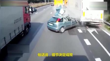 女司机停车, 下车后被自己的车压死, 交警看完监控都叹息!