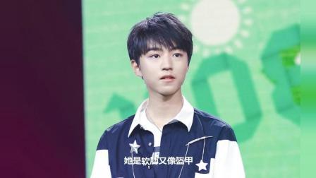 登顶亚洲新歌榜的王俊凯新歌《圆梦一代》正能量也可以很流行
