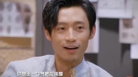 《明星大侦探》魏晨在明星大侦探的接梗王路上越来越优秀!
