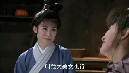 薛平贵与王宝钏: 葛青大大咧咧的, 但真的很仗义啊!