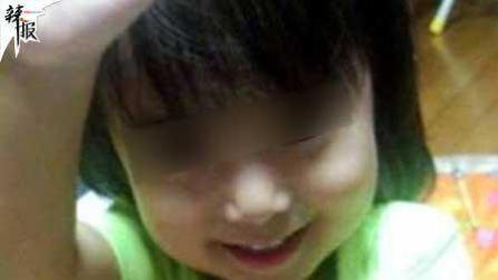 5岁女童被虐待致死! 日记每天道歉