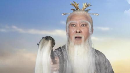 新西游记: 孙悟空八卦炉中练成火眼金睛, 出来就找玉帝算账