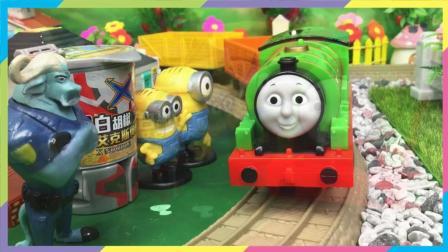 兜糖托马斯小火车玩具 培西运送埃克斯奥特曼面