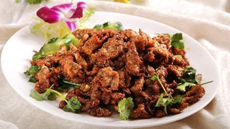 大厨教你做孜然羊肉, 内附羊肉去膻的最佳方法, 比饭店做的还好吃