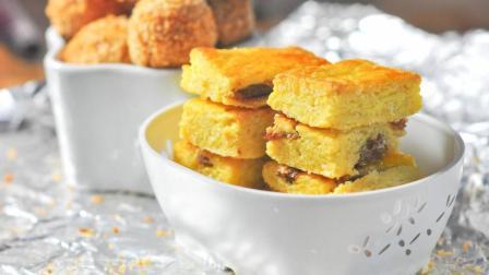 在家就能做的葡萄奶酥, 低油低糖颜值高, 香酥可口, 做法还很简单