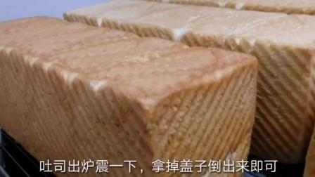全麦吐司 , 全麦粉里加入一定比例的高筋面粉使口感细腻了, 也能做出又松软又可口的面包