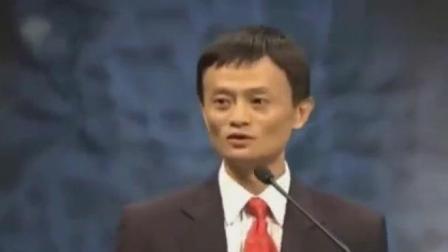 马云: 他是首个我愿意花3.23亿的人就是要宠他, 他就是易烊千玺