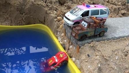 赛车总动员板牙帮助闪电麦昆解决困难