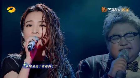 田馥甄 韩红魔鬼中的天使韩红更是为这首歌现写了一段rap并亲自演唱