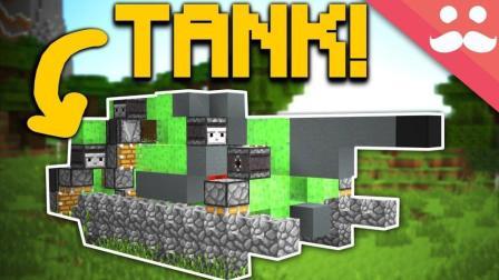 《我的世界》教你制作有能跑的坦克, 最关键还能开炮!