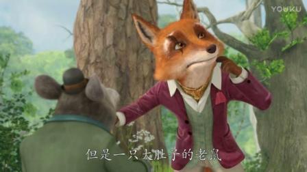 比得兔:长胡子先生知道哪有一大帮兔子,不费吹灰之力就能抓到!