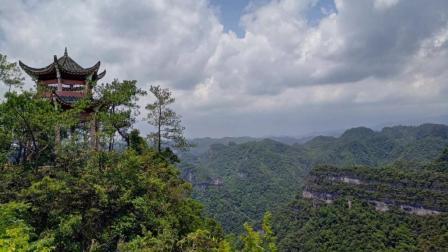 环中国之旅   一处差点被遗忘的5.7亿年的世界自然遗产-贵州云台山风景区