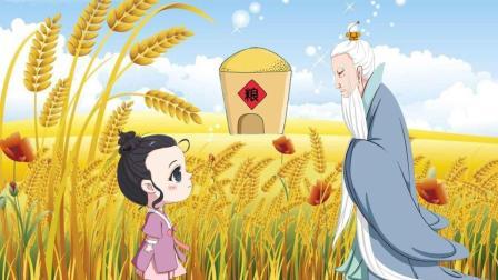 :为什么现在的人不愿意当农民了?菩提祖师说割过一次麦子就懂了