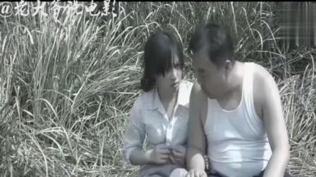 一部反映妇女拐卖的电影, 男子花60元买个儿媳妇却自己用