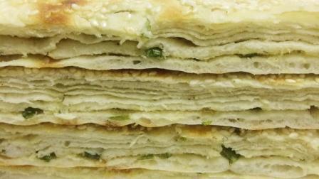 千层饼最简单的做法来了, 只需一步面皮立马变千层, 外皮酥脆内有千层, 外酥里嫩。
