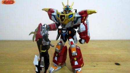 ULTRA-ACT 电光超人古立特 合体龙帝King Gridman(古立特王)