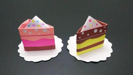 教你用纸做出美味的生日蛋糕折纸, 软萌又可爱, 关键是做法很简单