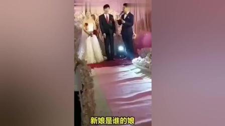 第一次结婚有点紧张