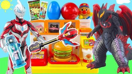 玩具益趣园 2017 捷徳奥特曼汉堡店奥特胶囊食玩扭蛋