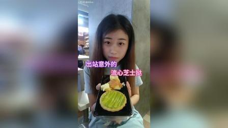 美拍视频: 芳叔家的蛋挞#吃秀#