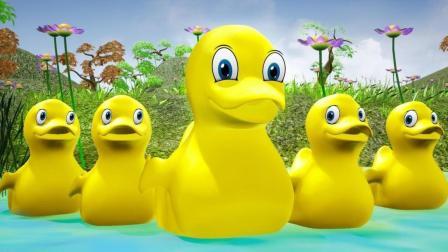 儿童学英语 五只小鸭子儿童童谣最佳歌曲 教育视频 【 俊和他的玩具们 】