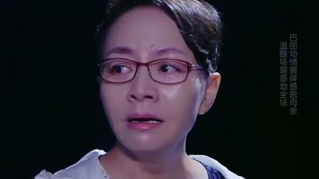 巴图《当你老了》 跨界歌王第一季第九期