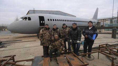 中国农民为梦想, 用40吨钢铁打造波音飞机, 网友: 佩服!