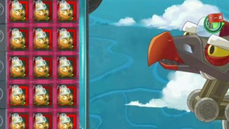 植物大战僵尸: 5阶的充能柚子, 这伤害恐怖程度只有玩过才知道!