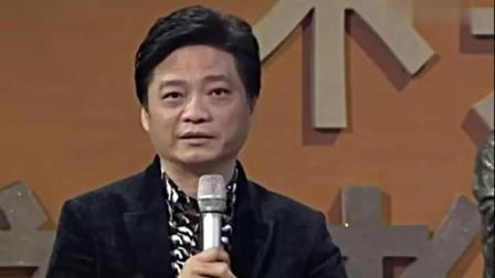 崔永元为你揭示: 宋丹丹为什么不再和赵本山合作演小品了?