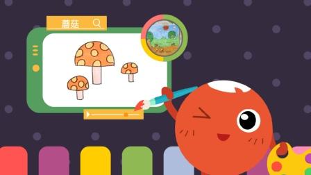 行星丸简笔画 第二季 蘑菇