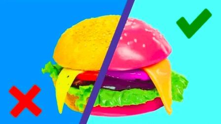 闺蜜恶作剧: DIY软糖汉堡包VS真正汉堡包, 吃货更喜欢哪一种?