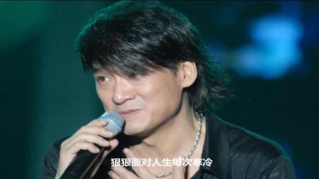 歌坛巨星周华健一曲经典老歌《忘忧草》, 一代人的回忆, 好听醉了!