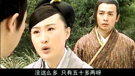 薛仁贵被封王爷, 刚回到家就有人上门要债, 薛仁贵的宝马被抵债了