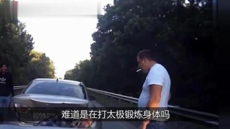 奇葩女司机油门当刹车, 停车场漂移三圈, 监控拍下犯蠢全过程!